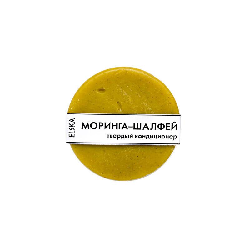 """""""Моринга и шалфей"""" Твердый кондиционер для волос Elska"""