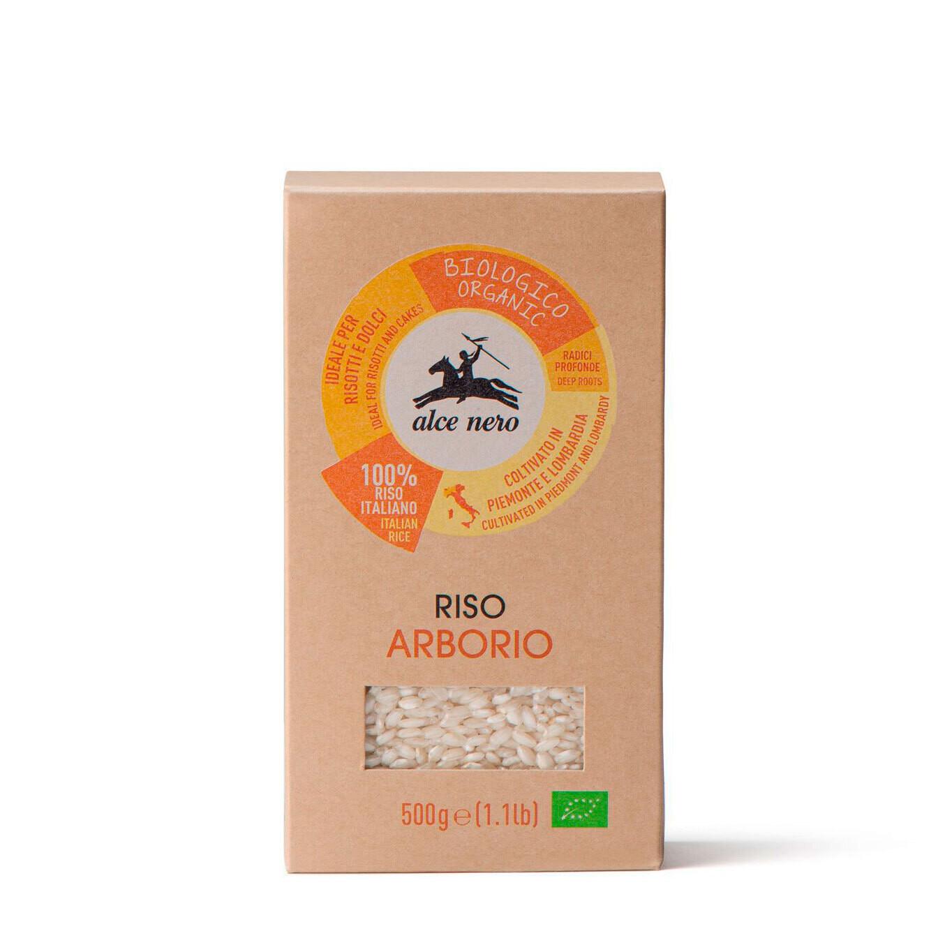 Био рис шлифованный белый Arborio