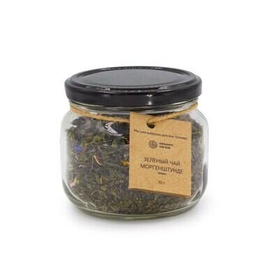 Зеленый чай Моргенштунде органический