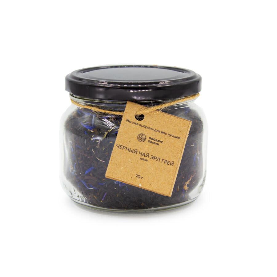 Черный чай Эрл Грей органический