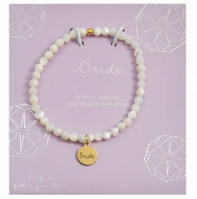 FYB Bride Bracelet