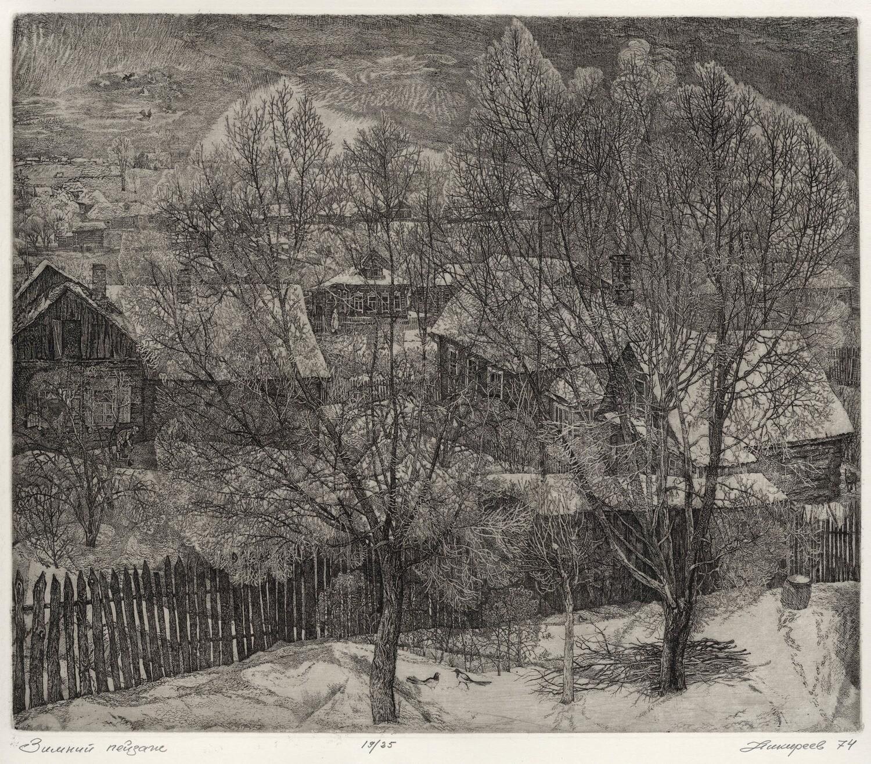 Зимний пейзаж/Winter View/Hivre