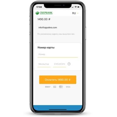 Сбербанк API
