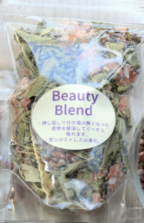 傷ついた心と体を癒すハーブバスソルト(Beauty Blend)