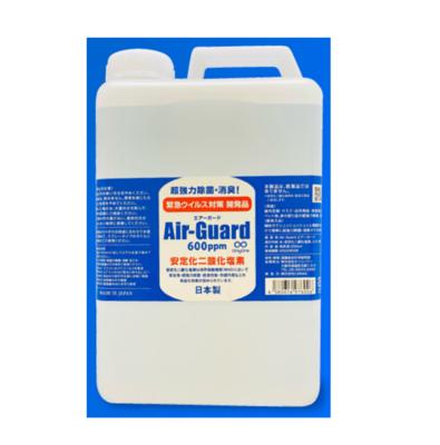 Air-Guard エアーガード ミストタイプ 600ppm 5ℓ 安定化二酸化塩素