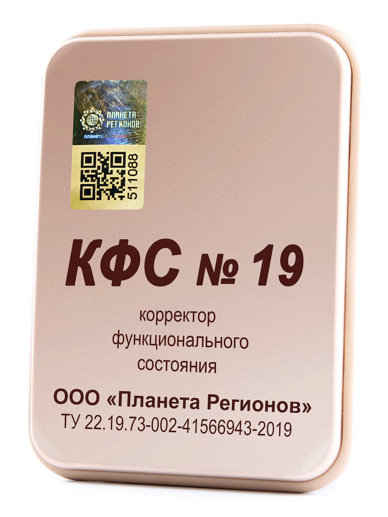 "КФС № 19 ""Антитабак"" с 5-м Элементом / CEF «Anti-tabac» / CFS 19 «Anti-tobacco» / «Anti-Tabak»"