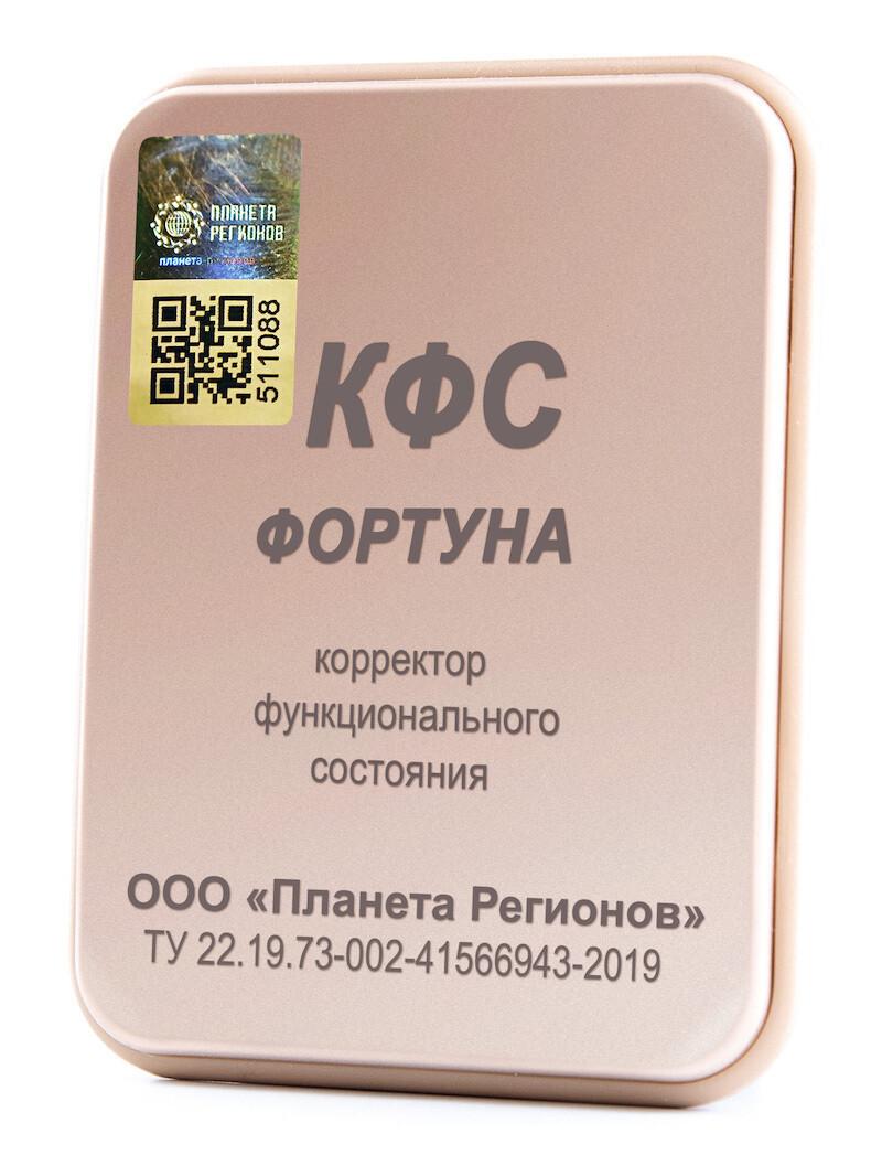 """КФС """"Фортуна"""" с 5-м элементом"""