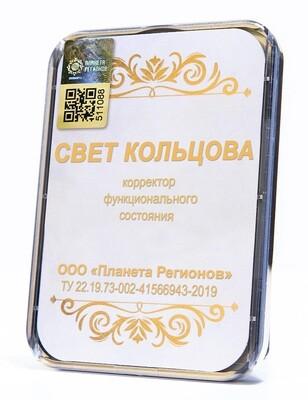 КФС «Свет Кольцова» с 5-м Элементом / CFS