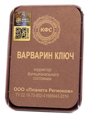 КФС «ВАРВАРИН КЛЮЧ» с 5-м Элементом /