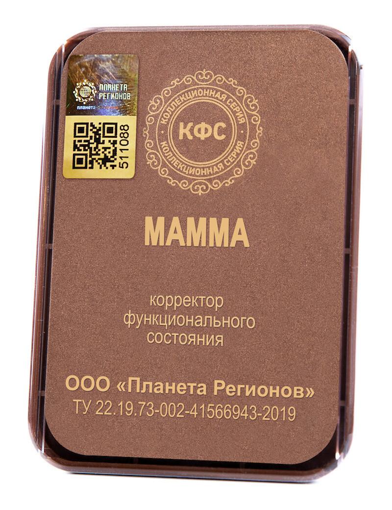 "КФС «МАММА» с 5-м Элементом / CFS ""Mamma"""