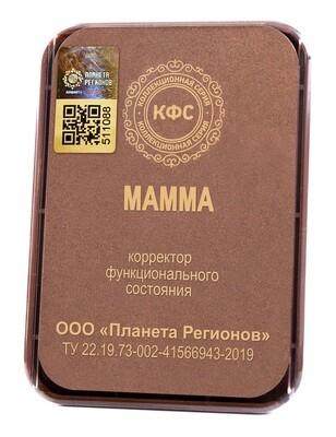 КФС «МАММА» с 5-м Элементом / CFS