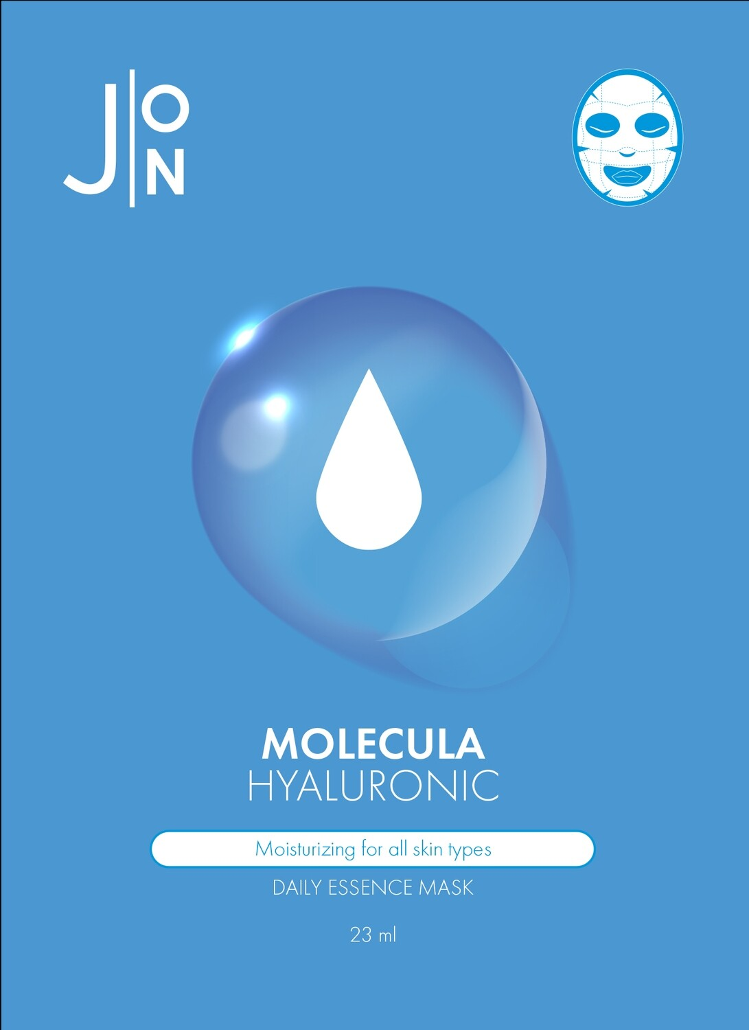 НАБОР Тканевая маска для лица ГИАЛУРОНОВАЯ КИСЛОТА Molecula Hyaluronic Daily Essence Mask, 10шт * 23 мл