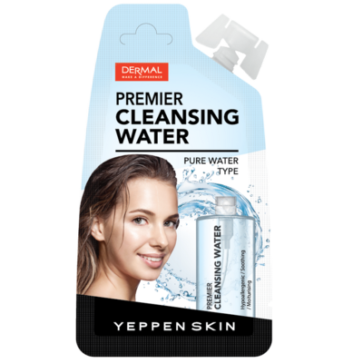 Жидкость для снятия макияжа YEPPEN SKIN PREMIER CLEANSING WATER, 20 гр