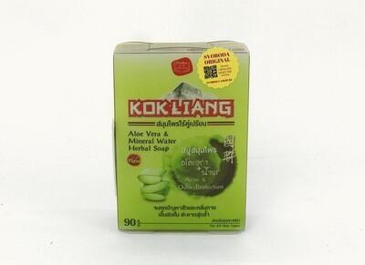 Мыло минеральное с алое вера Aloe Vera Mineral Herbal Soap KOKLIANG