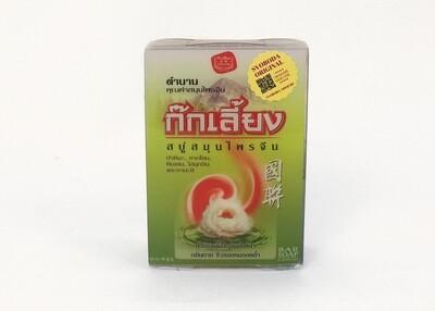 Мыло травяное Herbal soap  KOKLIANG