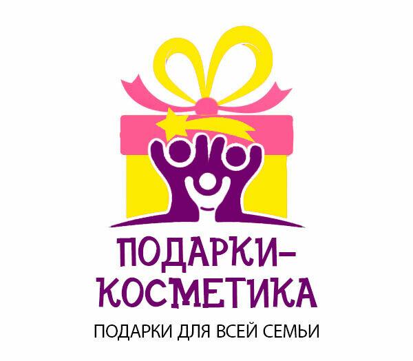 ПОДАРКИ-КОСМЕТИКА - подарки и косметика со всего мира!