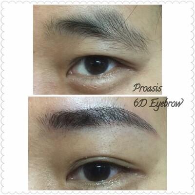 6D Eyebrow Microblading