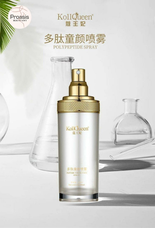 Kollqueen Beauty Spray