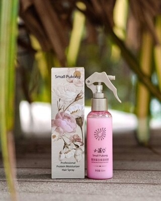 Small Pukong New Enhanced Protein Hair Spray (150ml) Protect hair color/ UV damage/ Tame Frizzy Hair/ Soft & Silky