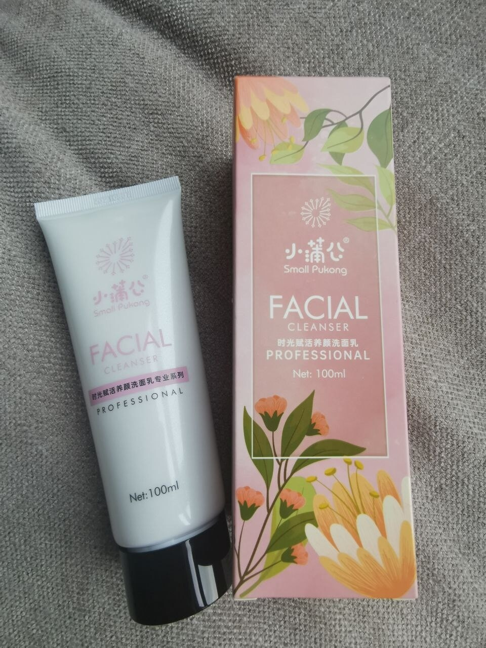 Small Pukong Time Revitalizing Facial Cleanser (100ml)
