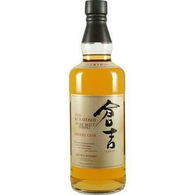 Matsui Sherry Cask