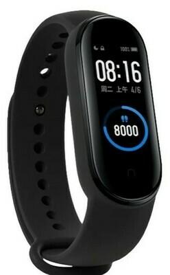 Smartwatch Xiaomi, Mi Smart Band 5