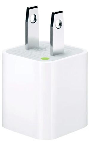 Adaptador Apple 5w - iPhone