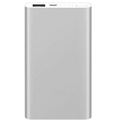 Mi Power Bank 2 de 25000mAh, Xiaomi