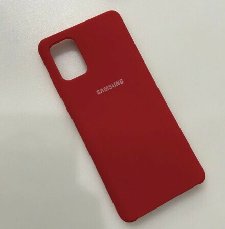 Funda de Silicona Samsung Galaxy A31 - Color Rojo