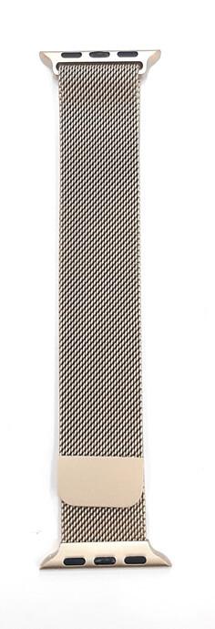 Correa Bucle Milanesa Loop 42/44mm para Apple Watch, Color Marrón Brillante