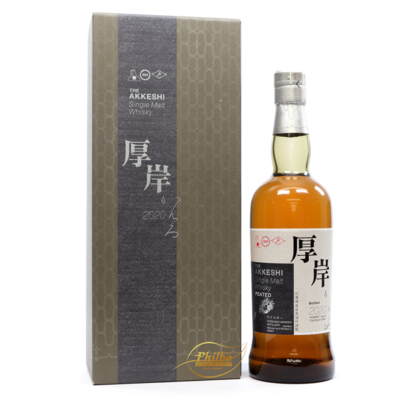 Akkeshi Kanro 2020 - Limited Edition - 55% - 70cl