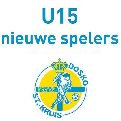 Lidgeld U15 nieuwe spelers + inbegrepen trainingspak