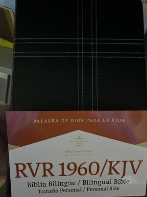 RVR 1960/KJV Bilingual, Negro Ind.