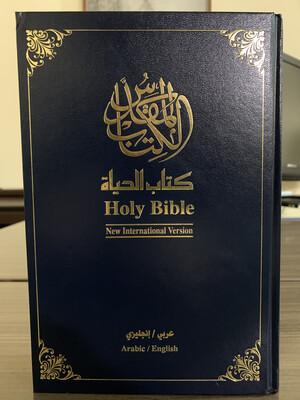 BIBLE, Arabic/NIV
