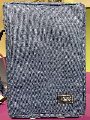 Large, Bible Cover, Navy