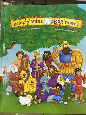 Bilingual, The Beginners Bible