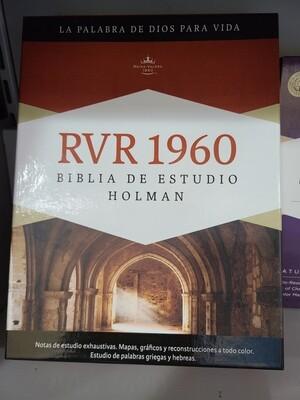 RVR 1960 Biblia de Studio Ind. Chocolate Tta