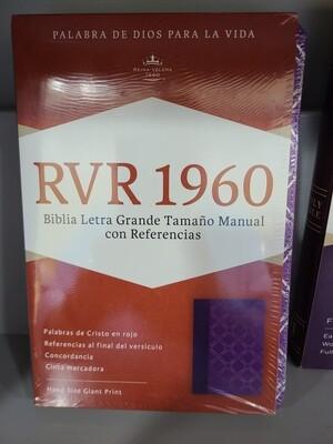 RVR 1960 Biblia Letra Grande Violeta