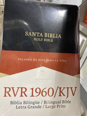 RVR1960 / KJV -  Bilingüe Letra Grande