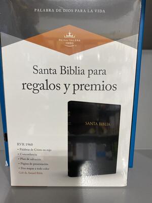 RVR 1960, Santa Biblia Para Regalos Y Premios