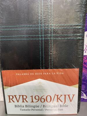 RVR1960/KJV - Biblia Bilingue, Tamano Personal