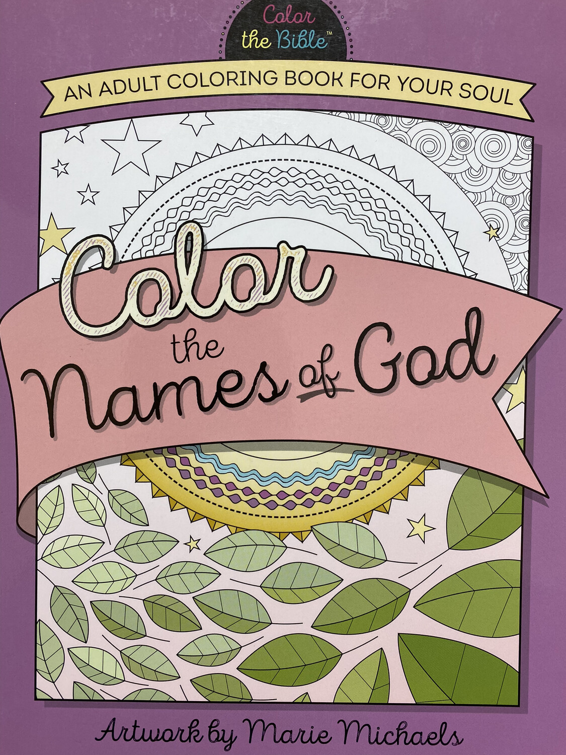 Color The Names Of God Coloring Book