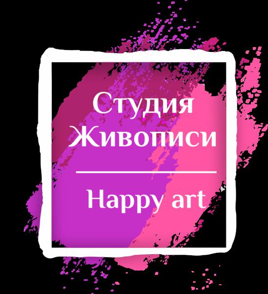 Магазин материалов для живописи