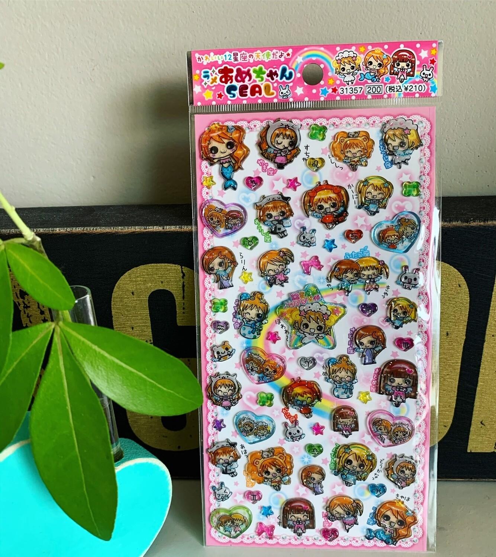 Q-Lia Zodiac Girls Sticker Sheet