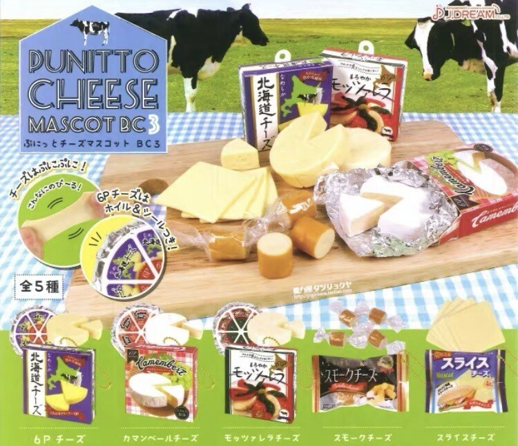 J. Dream Cheese Squishy