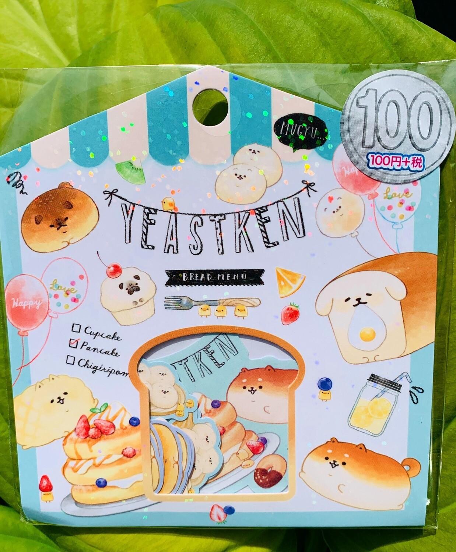 Japan Kamio Yeasten Sticker Sack