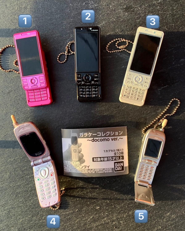 Japan Bandai Retro Cellphone Miniature Charm Keychain