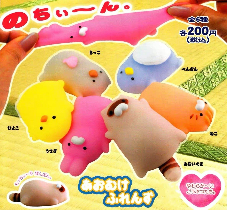 Japan Yell Relax Animal Squishy
