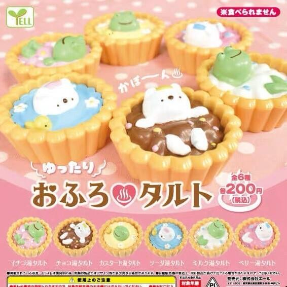 Japan Kawaii Animals Tart Miniature