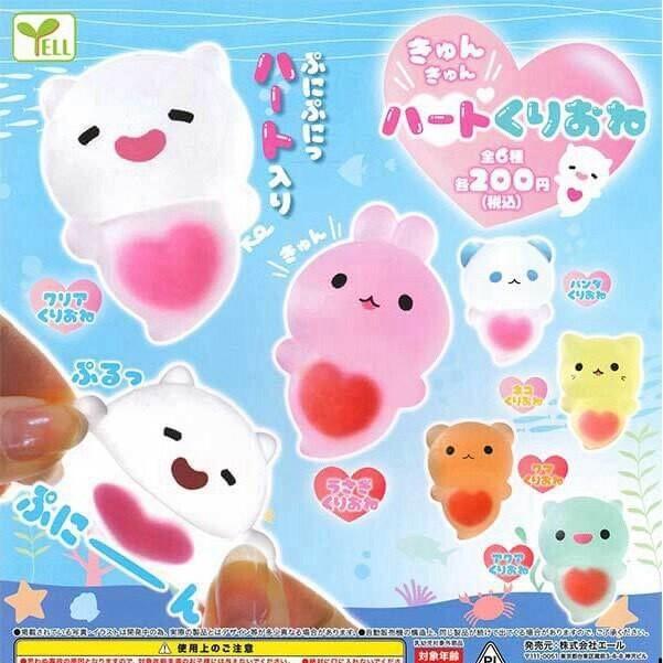 Japan Animal Big Heart Jello Squishy
